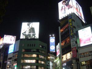 4 Tourist Attractions Near Narita Airport